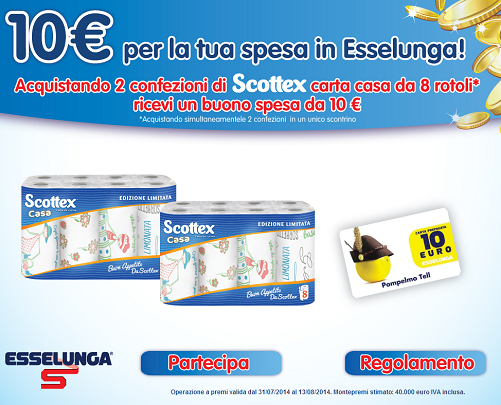 buono-esselunga-con-scottex