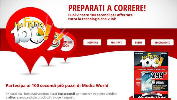 mediaworld_promozione
